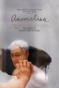Anomolisa
